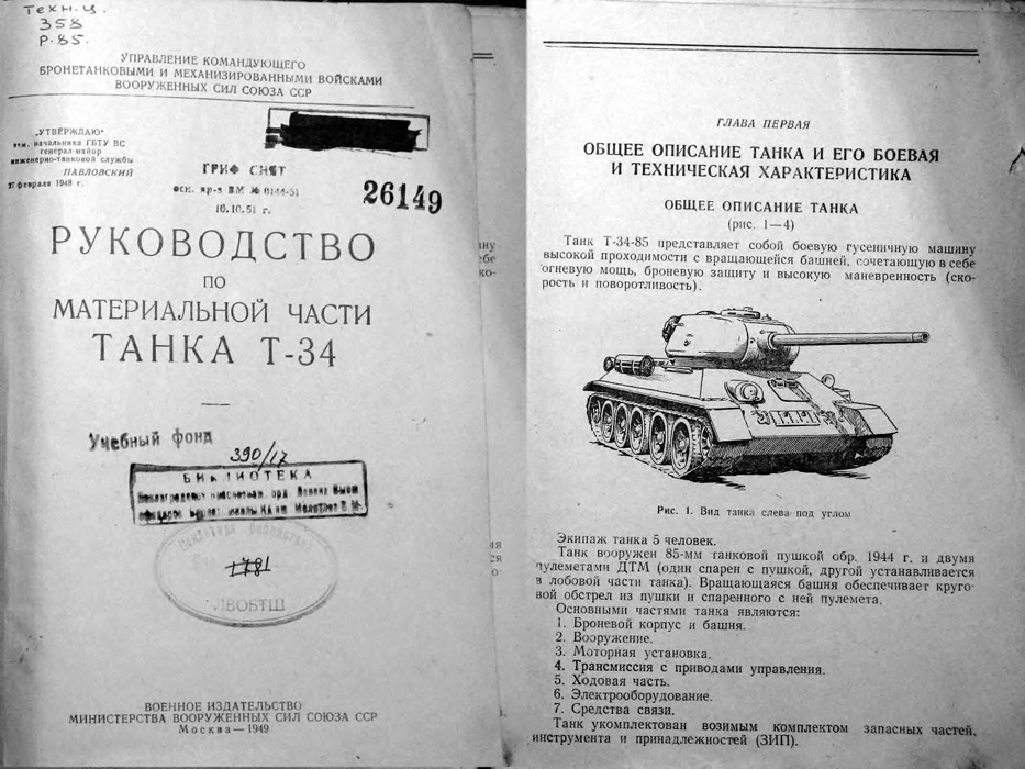 http://avtoliteratura.ru/files/11/p0001jk4.jpg