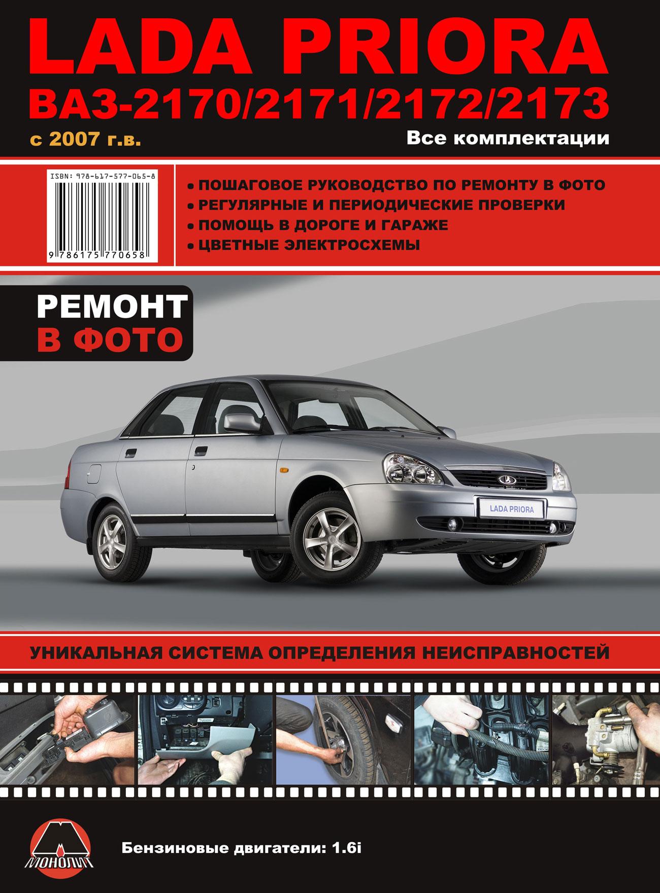 СТО Воронеж-Дизель-36 - ctoru