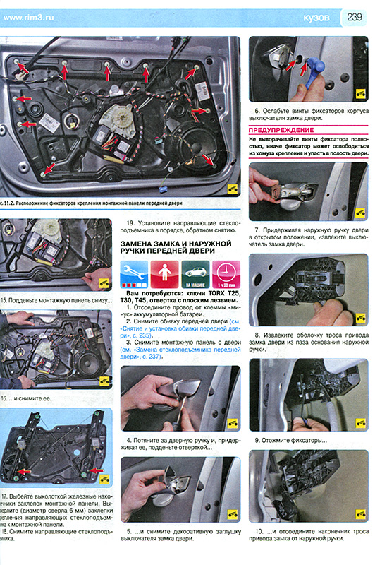 Книга по ремонту Volkswagen