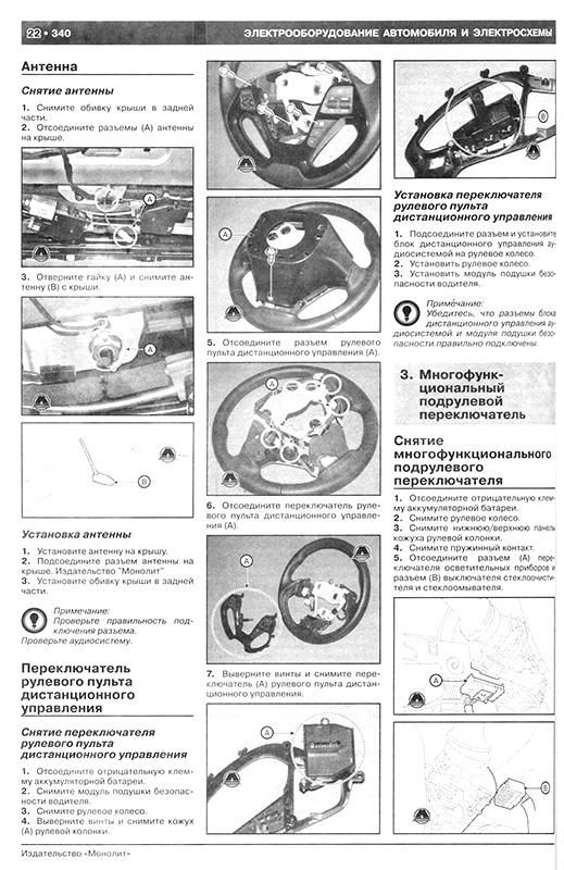 инструкция по эксплуатации киа сид 2010 универсал