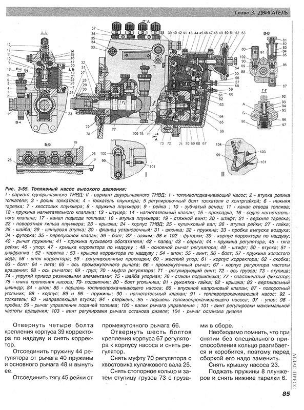 11 май 2012 .  Чертеж баллон воздушный зил-5301 ресивер амо зил .  Также искал: баланс с 2011 года и инструкция по...