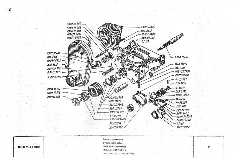 Косилка навесная кс 2 1 техническое описание и инструкция по эксплуатации