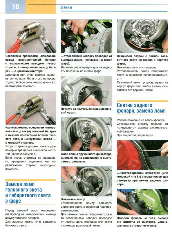 Схема подключения магнитолы mystery 717u.  Схемы магнитол.