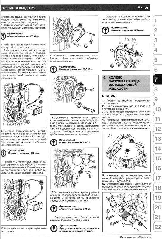 Схемы подключения сигнализации