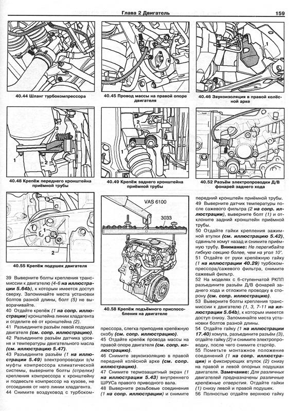 Схемы электрические А100/S4 - Ремонт автомобилей Ауди. телефоны справочник черкассы.