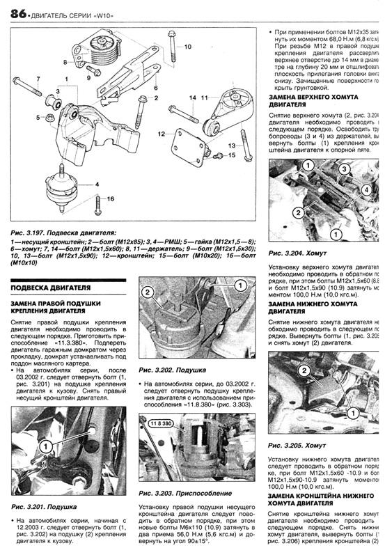 руководство по эксплуатации мини купер - фото 5