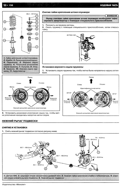 mazda сх 5 инструкция по эксплуатации