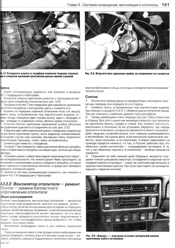 должностная инструкция секретаря административной комиссии. должностная инструкция секретаря.