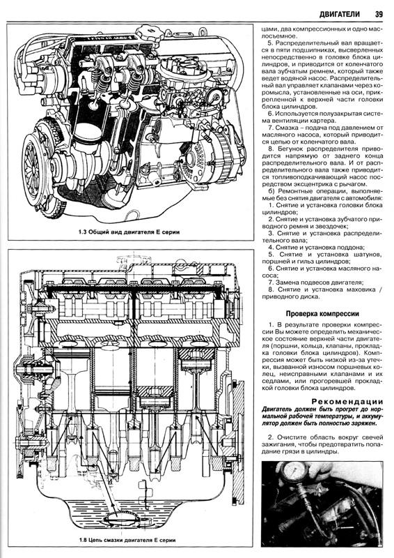 Скачать инструкцию по ремонту renault magnum