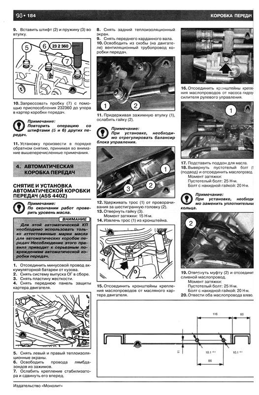 Справочно-информационное с подробными иллюстрациями пособие руководство по ремонту и эксплуатации BMW X5, а также...