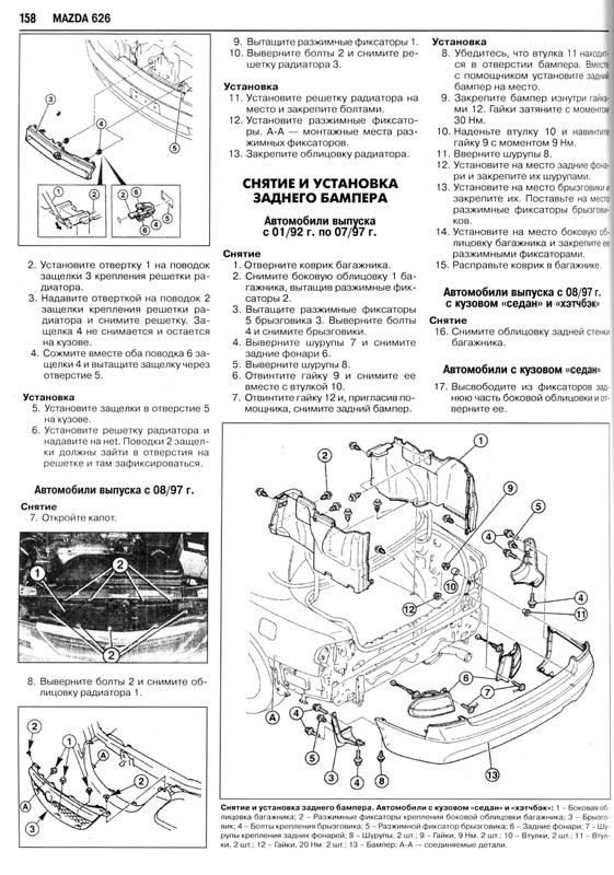 Карточка Учета Доз Радиоактивного Облучения Военнослужащего бланк