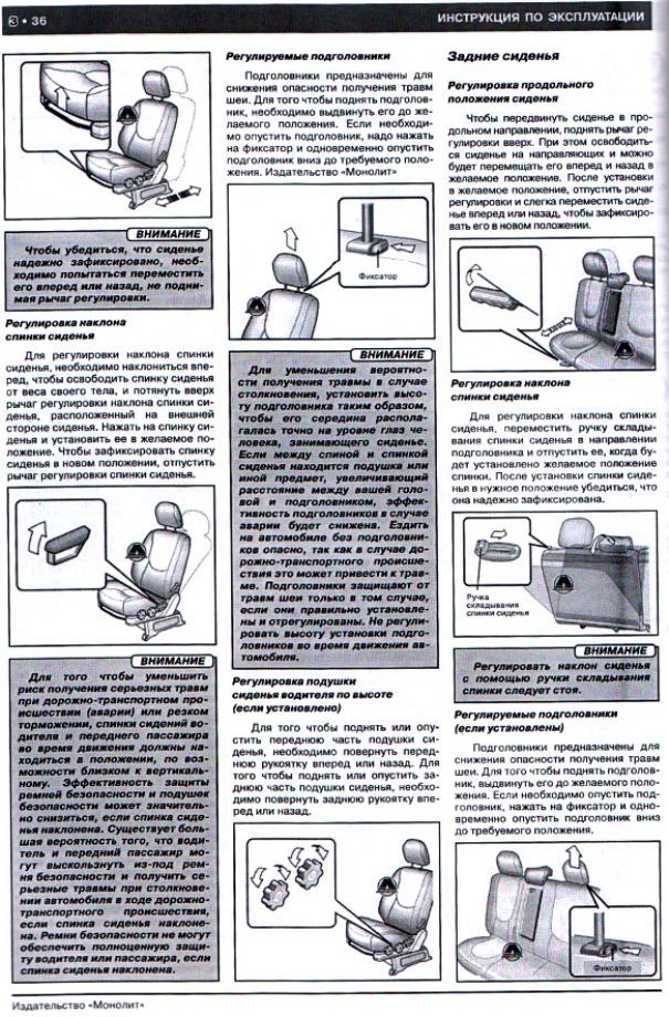 книга по ремонту и эксплуатации дэу нексия смотреть онлайн