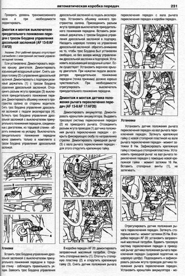 Инструкция По Эксплуатации Автомобиля Опель Астра С Дизельным Двигателем