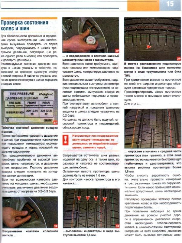 Руководство по ремонту ниссан альмера классик скачать бесплатно