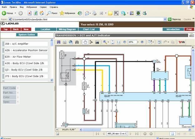 електро схеми й описания на квадроцикла atv 250 - Схемы.