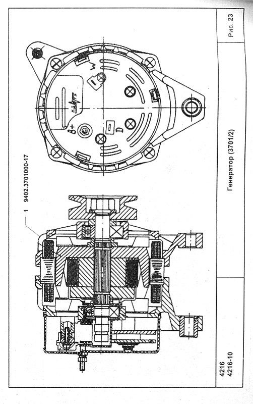 Двигатели УМЗ-4216 (экологический класс EURO III) Руководство по эксплуатации + каталог деталей.