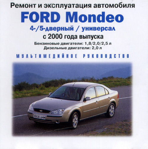 CD Ford Mondeo