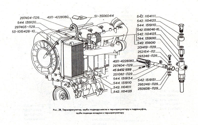 Каталог запчастей ГАЗ 3309