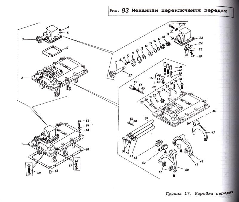 В издании содержится полный заводской каталог деталей и сборочных единиц автомобилей КамАЗ 5320 / 53212 / 5410...