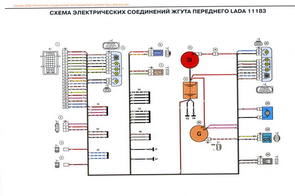 11173 Схемы электрических