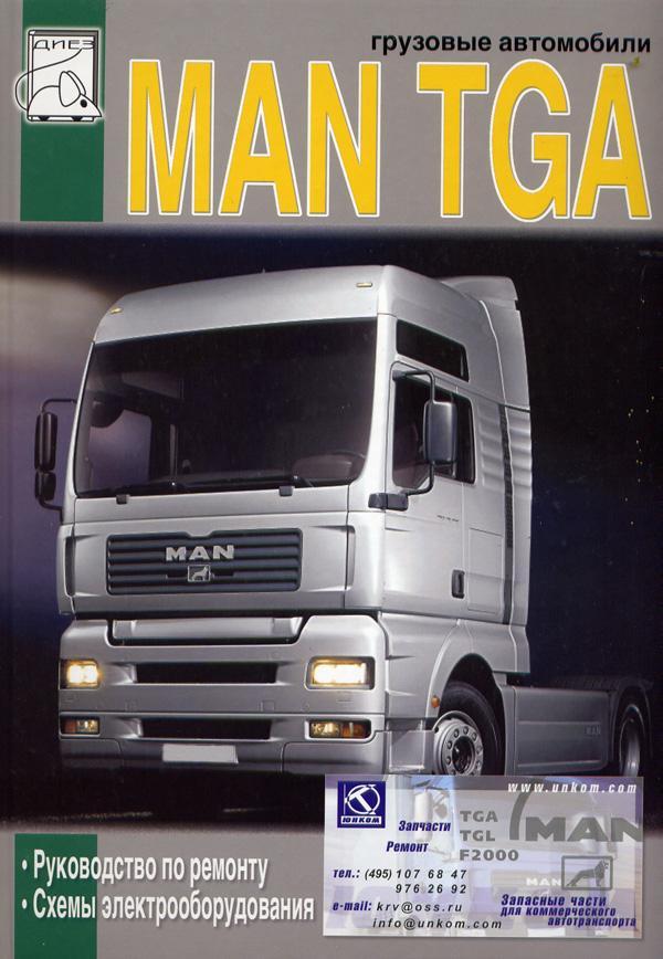 автомобилей Man TGA