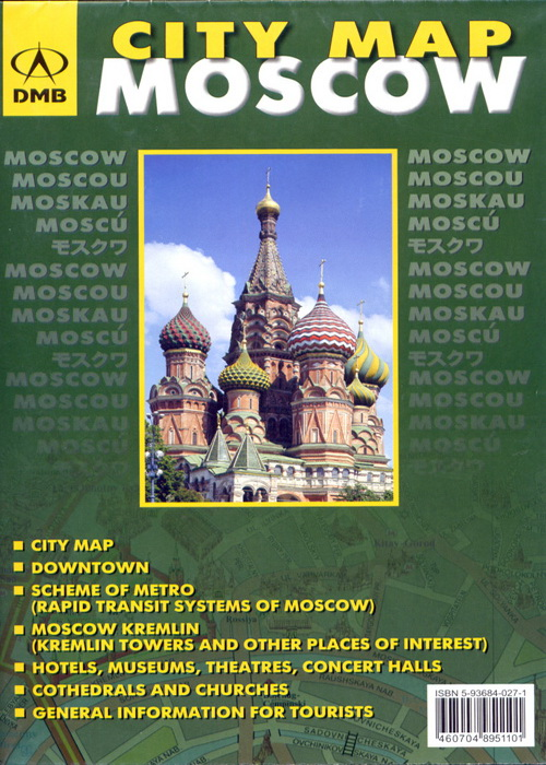 Moskow City Map