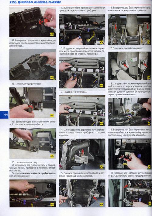 Электрическая схема управления двигателем almera classic.
