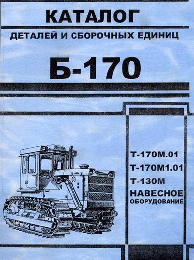 инструкция по эксплуатации бульдозера т100