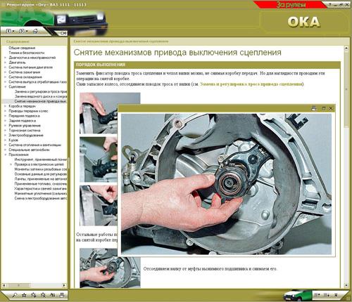 Проверка генератора ваз 21099 158
