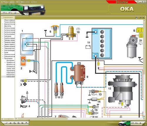 Электросхемы ВАЗ-11113