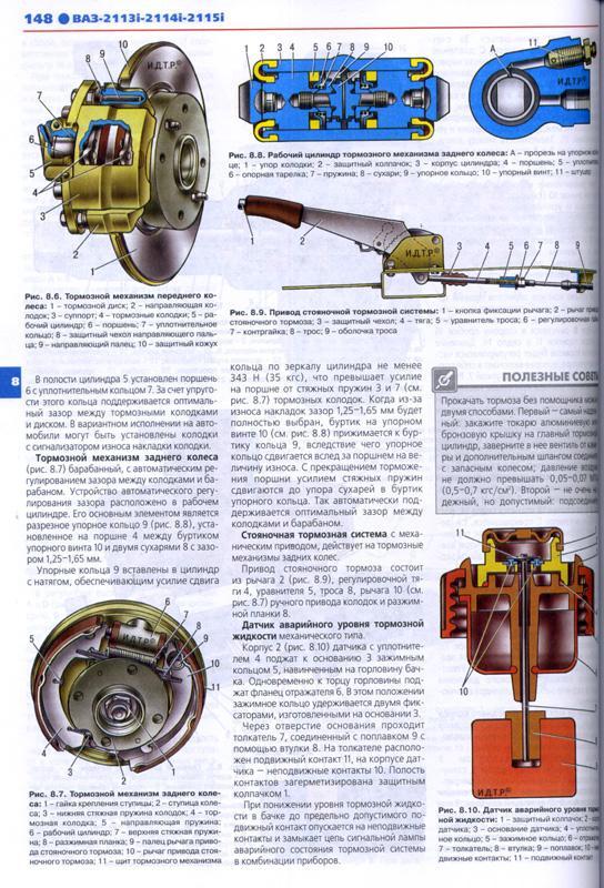 Форум Карта сайта.  Siemens gigaset 4000 classic инструкция.  Анжелика.  5416. 4720.