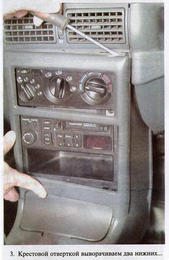 Электросхемы Daewoo Nexia.