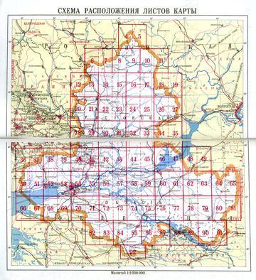В карту входит схема расположения листов.  Издание карта Ростовской области предназанчено для широкого круга...