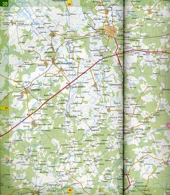 Содержание атласа: Схема административно-территориального деления 2 Условные обозначения карты...