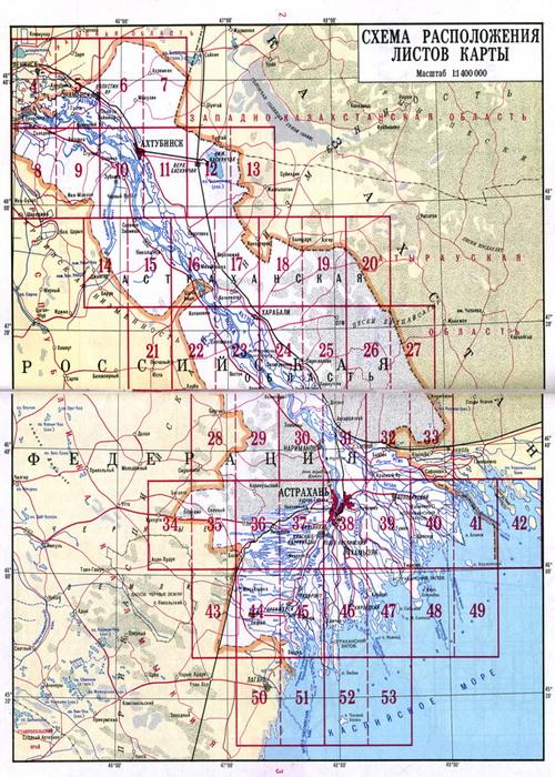 карта рыбака астраханской области купить