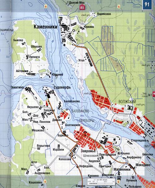 Географический Атлас Офицера - erasib: http://erasib.weebly.com/blog/geograficheskij-atlas-oficera