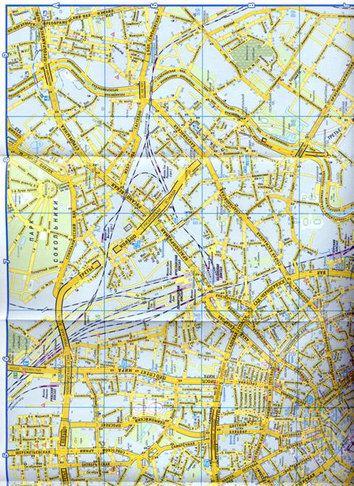 Содержание книги: Полная схема организации...  Атлас Центр Москвы в границах Третьего транспортного кольца (ТТК)...