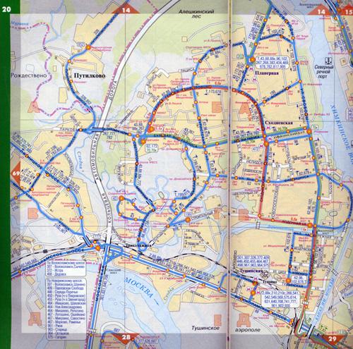 Атлас Москва и Московская область.  Пассажирский транспорт.  Как проехать до.