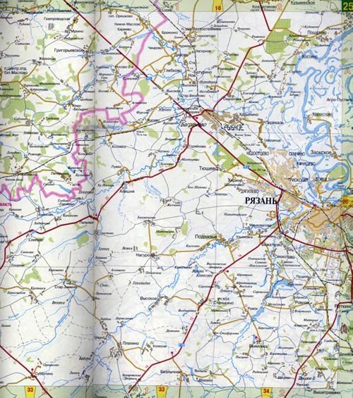 Содержание книги: Схема административно-территориального деления обл.2 Условные обозначения карты Рязанской области...