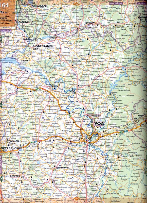 Районы Башкирии - топографическая карта масштаба 1см:2км.