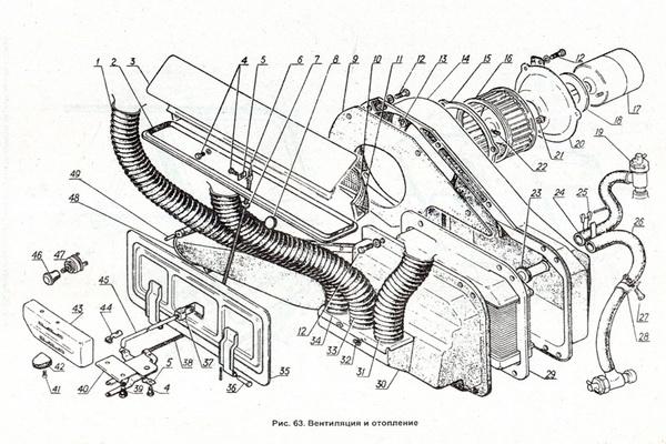 каталог деталей ГАЗ-5312