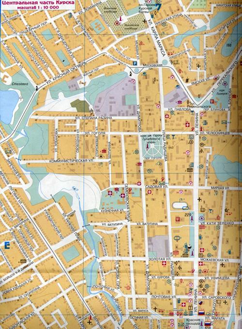 Карта Курска: улицы, дома и организации города — 2ГИС