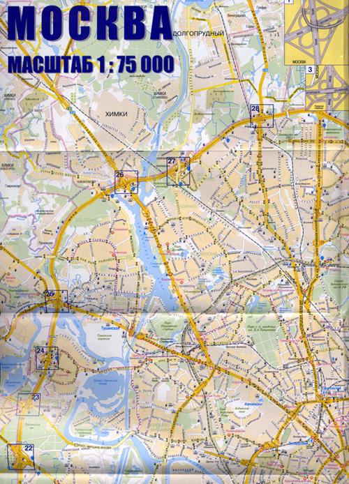 Карта Москвы Карта Третье