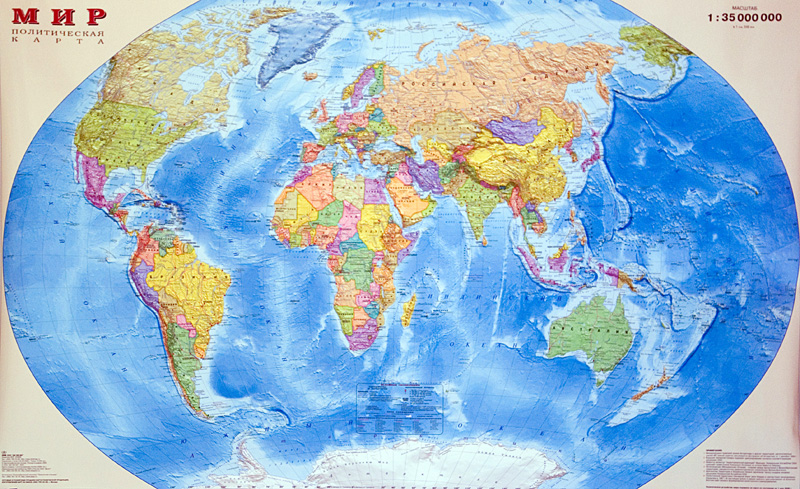 Ламинированная глянцевая политическая карта мира.  Масштаб: 1:25 млн.  Размер изображения: 124х80 см. Карта имеет...