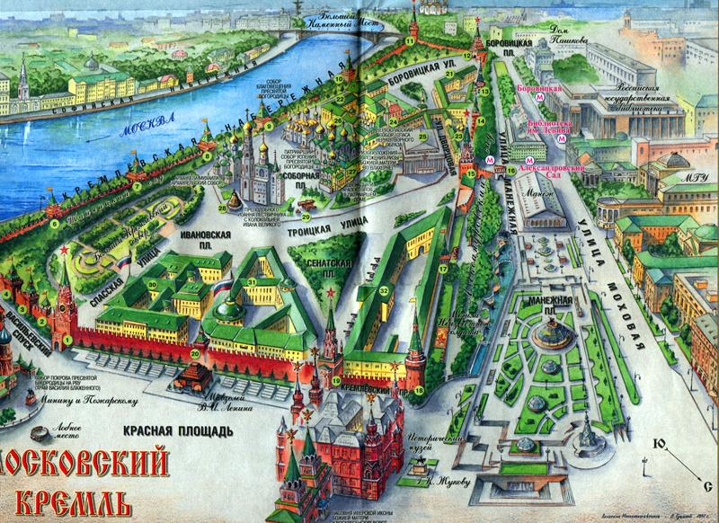 Схема центра Москвы