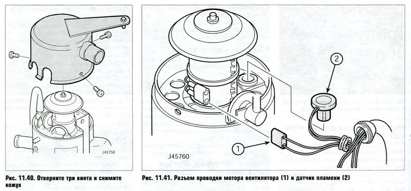 по эксплуатации Volvo S80