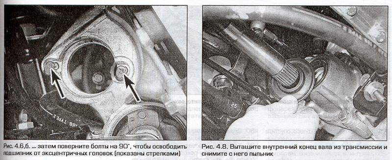 Инструкция По Техобслуживанию Пежо