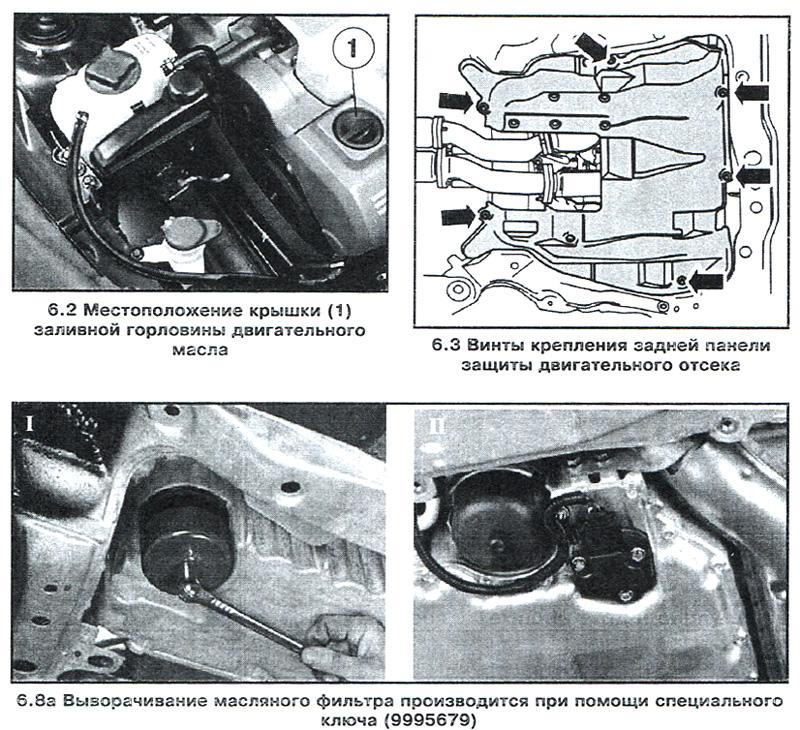 Устройство Volvo XC 90