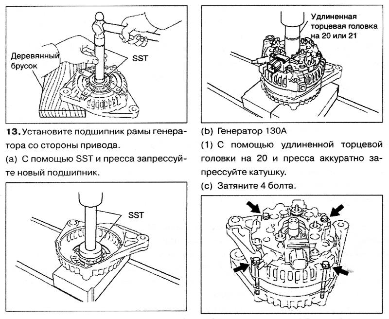 эксплуатации Lexus RX330