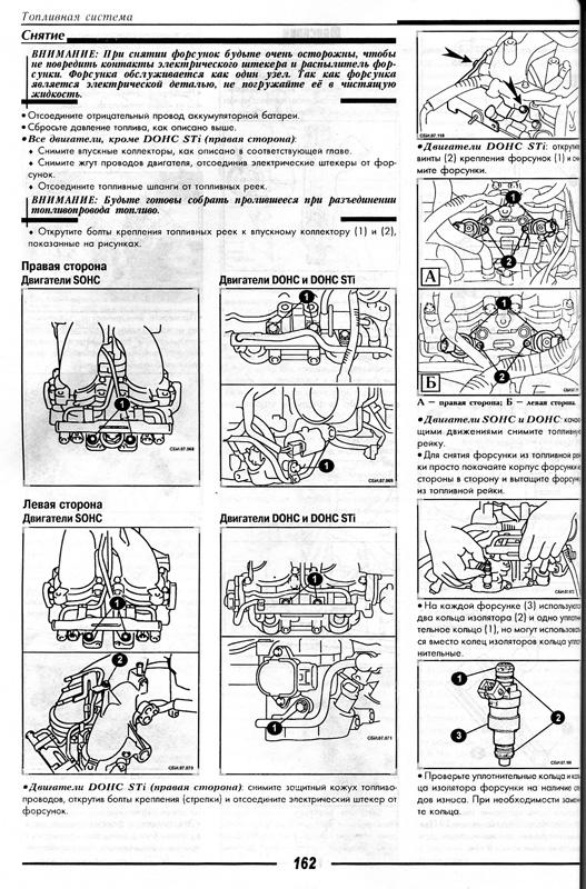 Инструкция на субару импреза 53